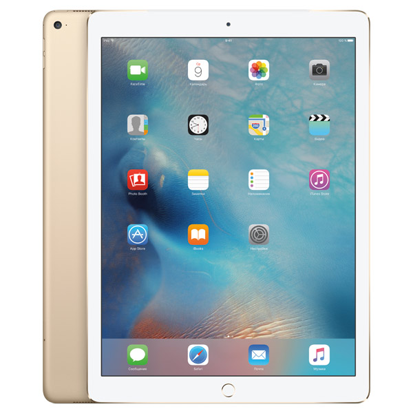 APPLE IPAD PRO 128GB WI FI CELLULAR GOLD