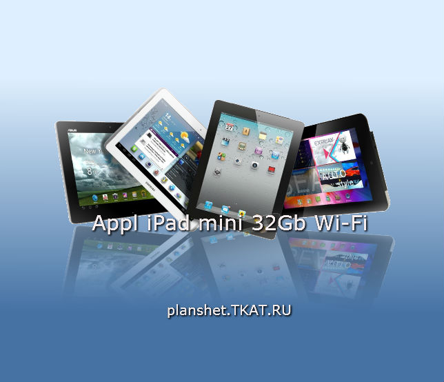 APPLE IPAD MINI 32 WI FI