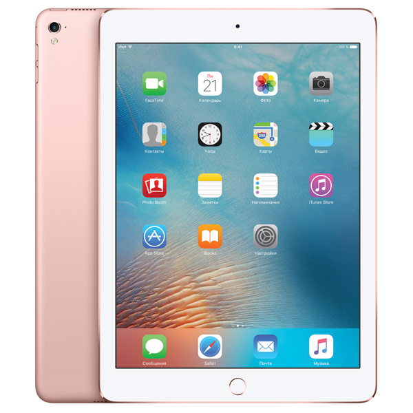 APPLE IPAD PRO 9 7 128GB WI FI SILVER MLMW2RU